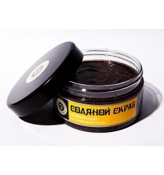 Соляной скраб ИМБИРНЫЙ на оливковом масле