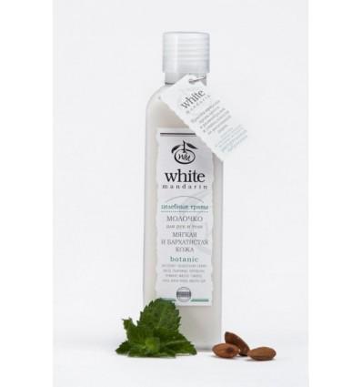 Молочко для рук и тела «Целебные травы», White Mandarin