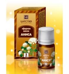 Анисовое эфирное масло, Царство Ароматов
