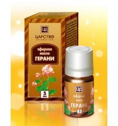 Гераньевое эфирное масло, Царство Ароматов