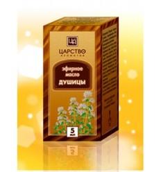 Душицы эфирное масло, Царство Ароматов
