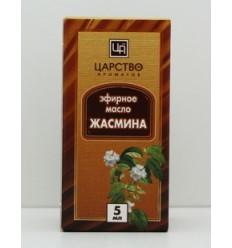 Жасмина Абсолю эфирное масло, Царство Ароматов