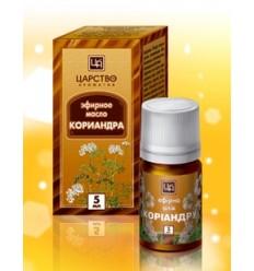 Кориандровое эфирное масло, Царство Ароматов