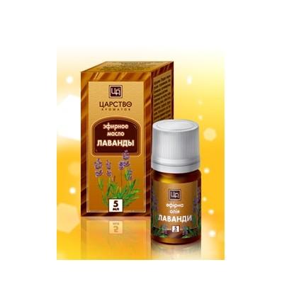 Лавандовое эфирное масло, Царство Ароматов