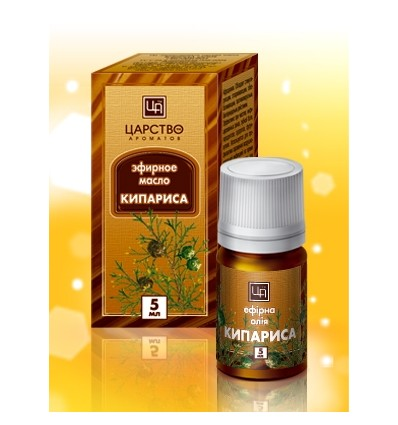 Кипарисовое эфирное масло, Царство Ароматов