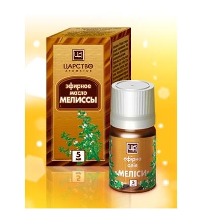 Мелиссы эфирное масло, Царство Ароматов