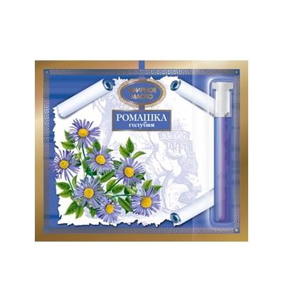 Ромашки голубой эфирное масло, Царство ароматов