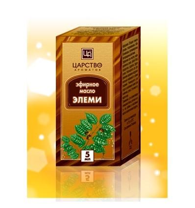 Элеми эфирное масло, Царство Ароматов