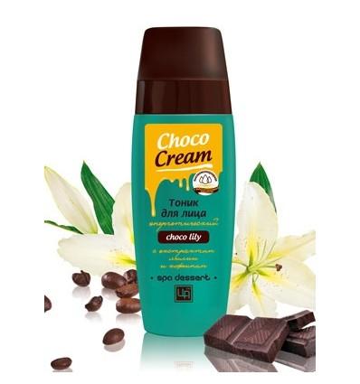 """Тоник для лица энергетический """"Choco Cream"""", Царство Ароматов"""