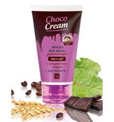 Шоколадная маска для волос Choco Cream, Царство Ароматов