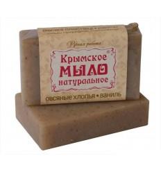 """Украинское мыло """"Овсяные хлопья с ванилью"""", Мануфактура """"Дом Природы"""""""