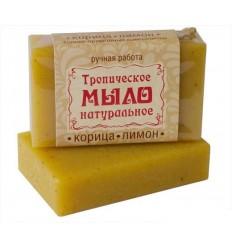 """Крымское мыло """"Корица и лимон"""""""