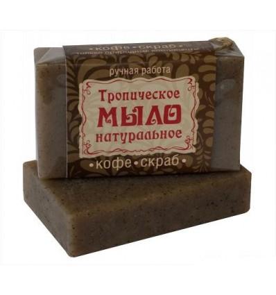 """Крымское мыло """"Кофейное"""""""