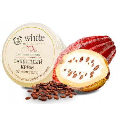 Защитный крем от непогоды «Детский», White Mandarin