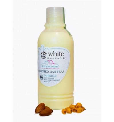Детское молочко для тела, White Mandarin