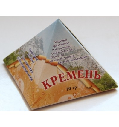 Кремень (природный минерал для очищения воды), Царство Ароматов