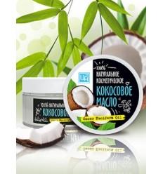 Косметическое масло Кокосовое, Царство Ароматов