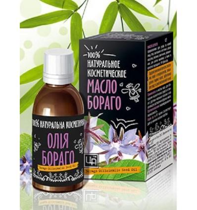 Бораго масло косметическое, Царство Ароматов