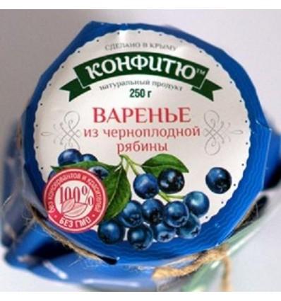 Варенье из черноплодной рябины, Конфитю