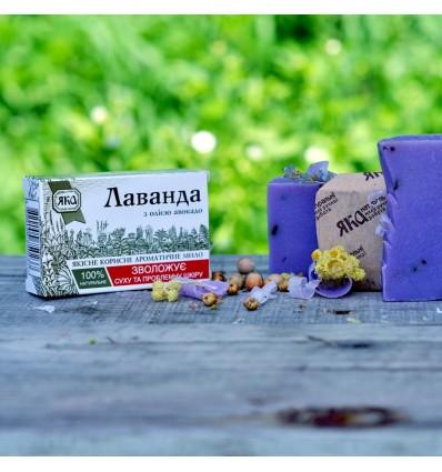 """Натуральное мыло """"Лаванда"""", Яка"""