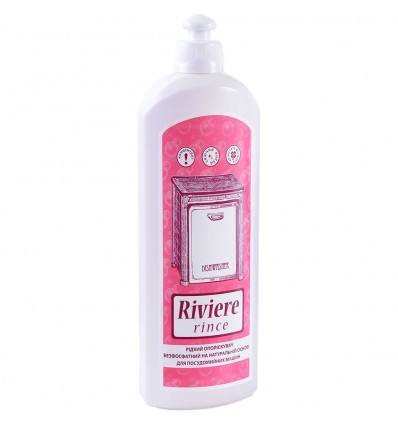 Ополаскиватель для посудомоечных машин «Ривьер ринс», Jardin cosmetics