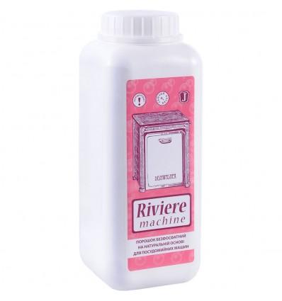 Порошок для посудомоечных машин «Ривьер машин», Jardin cosmetics