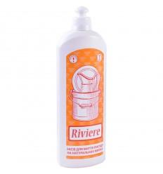 Средство для мытья посуды «Ривьер», Jardin cosmetics