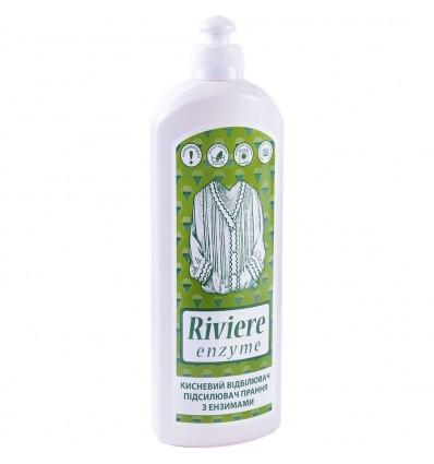 Усилитель стирки, пятновыводитель «Ривьер энзим гель», Jardin cosmetics