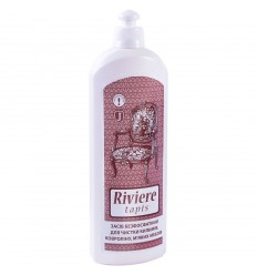 Средство для чистки ковров «Ривьер тапи», Jardin cosmetics