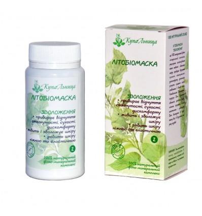 Литобиомаска «УВЛАЖНЕНИЕ» (№ 2), КупаЛьница