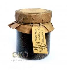 100% натуральный сахарный скраб «Кофе-Кокос», Амбра