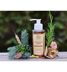 Натуральное жидкое мыло «Кедровый орех», Яка