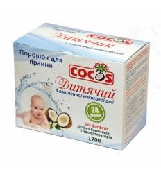 Детский стиральный порошок с мылом из кокосового масла, Cocos