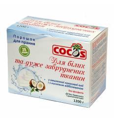 Стиральный порошок для белых и сильно загрязненных тканей, Cocos