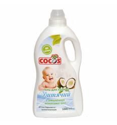 Детский гель для стирки на основе кокосового мыла, Cocos