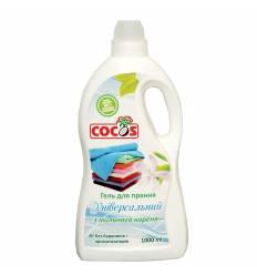 Универсальный гель для стирки на основе мыльного корня, Cocos