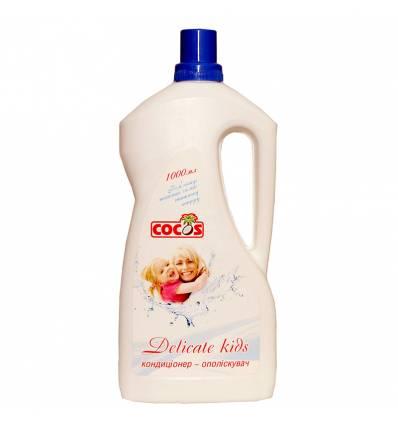 Кондиционер-ополаскиватель Delicate kids, Cocos