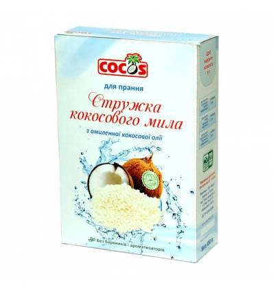 Стружка для стирки из кокосового мыла, Cocos