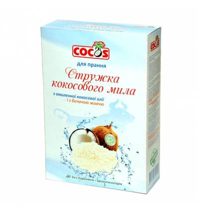Стружка для стирки из кокосового мыла с бычьей желчью, Cocos