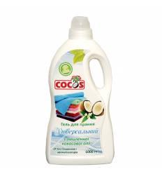 Универсальный гель для стирки на основе кокосового мыла, Cocos