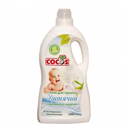 Детский гель для стирки на основе мыльного корня, Cocos