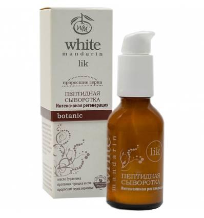 Пептидная сыворотка «Интенсивная регенерация», White Mandarin