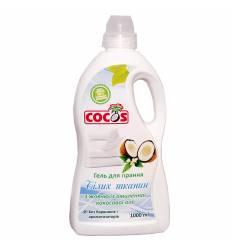 Гель для стирки белых тканей, Cocos