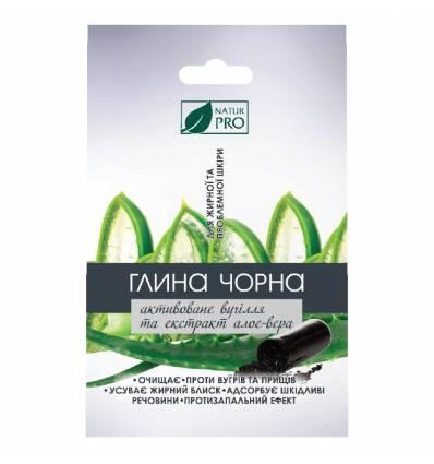 Глина черная с активированным углем и экстрактом алоэ вера, NaturPro