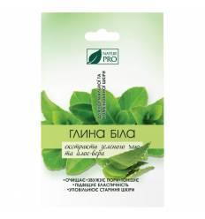 Глина белая с экстрактом зеленого чая и алоэ вера, NaturPro