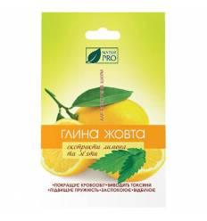 Глина желтая с экстрактом лимона и мяты, NaturPro