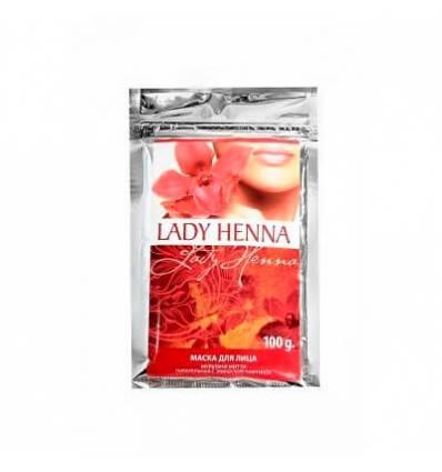 Маска для лица Мултанимитти Lady Henna