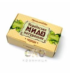 """Украинское мыло """"Череда"""",Мануфактура """"Дом Природы"""""""