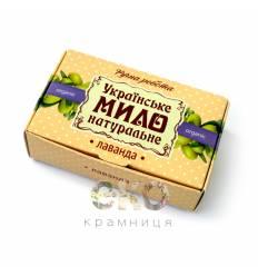 "Украинское мыло ""Лаванда"", Мануфактура ""Дом Природы"""