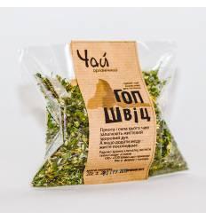 Гоп Швийц (горький чай, полезен для печени), Жива земля Потутори